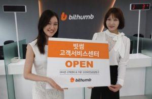 Южнокорейская биржа Bithumb