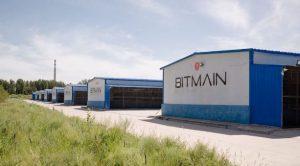 Склады Bitmain