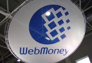 Блокировка WebMoney в Украине