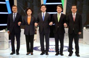Члены демократической партии Южной Кореи