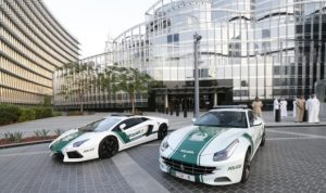 Полиция Дубая задержала банду мошенников, которые притворялись продавцами биткоинов