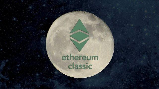 Ethereum Classic удалось обезвредить «difficulty bomb»