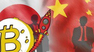 Криптовалюта в Китае продолжает жить