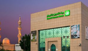 К сети Ripple присоединился кувейтский банк