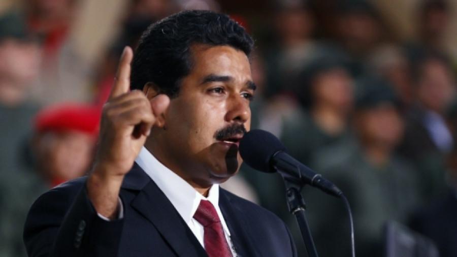 В Венесуэле появится Молодежный банк, финансируемый криптовалютой