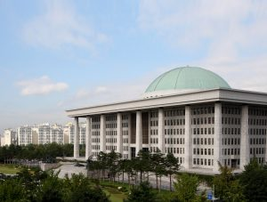 Национальная ассамблея Южной Кореи предложила ослабить запрет на ICO