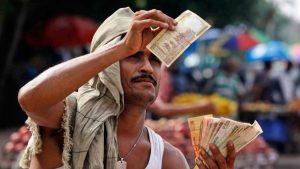 Налоги в Индии