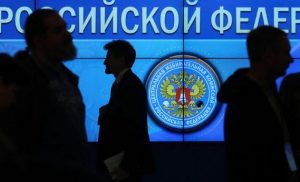 Обязательная регистрация криптоинвесторов в РФ