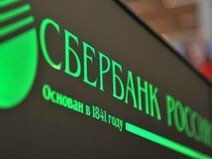 В РФ крупный банк приобрел облигации на сумму около 12 млн. долл. на блокчейне