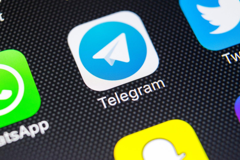 Telegram решил отменить публичную ICO