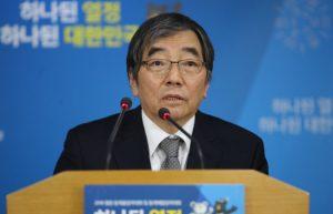Новый глава FSS Южной Кореи намерен облегчить правила торговли криптовалютами