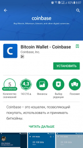 Bitcoin Wallet - Coinbase Google Play