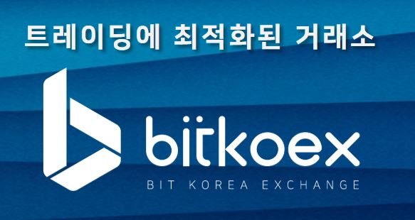 Bitkoex логотип