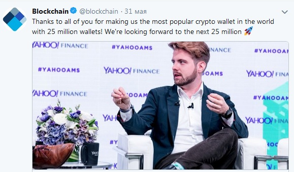 Количество криптокошельков стартапа Blockchain достигло 25 миллионов