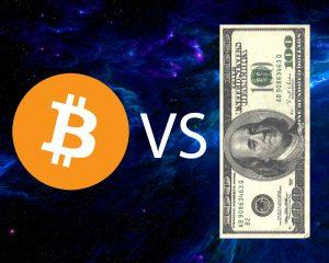 Bitcoin vs фиатные деньги
