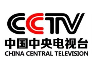 Китайский телеканал CCTV