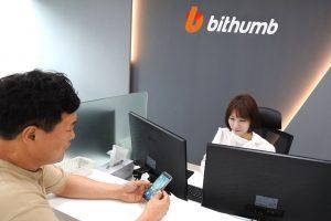 Офис Bithumb