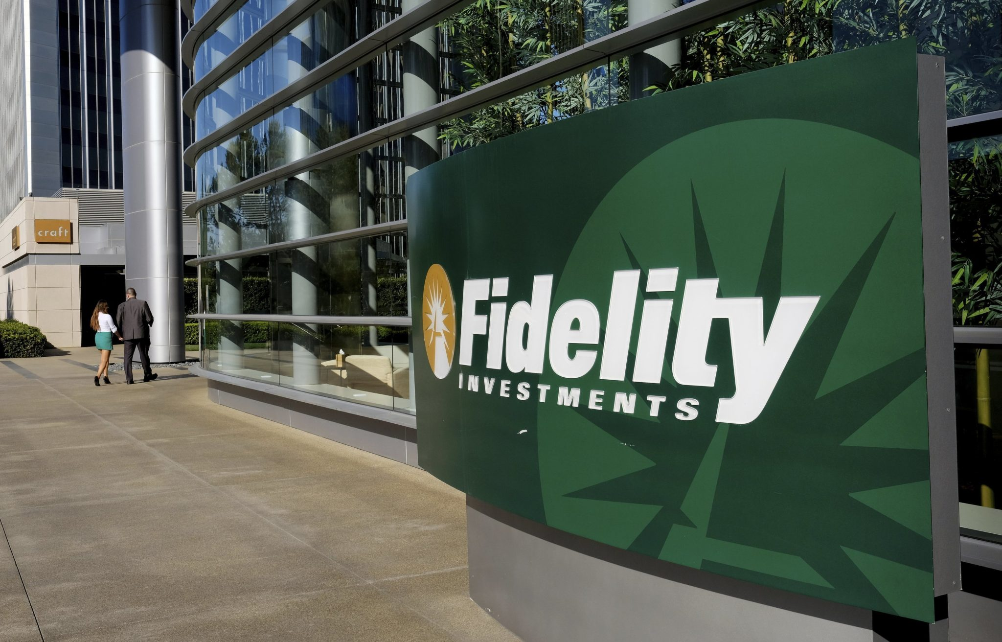 Fidelity Investments тайно создает свою криптобиржу