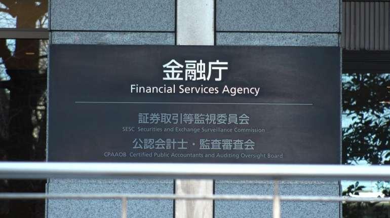 FSA усиливает контроль над криптобиржами Японии