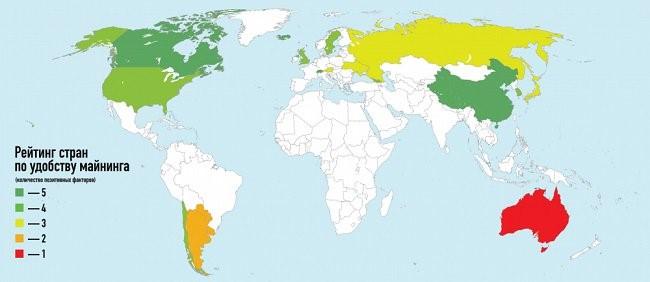 Рейтинг стран по удобству майнинга