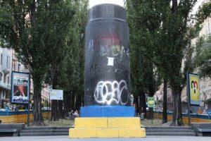 Украинские биткоин-фанаты хотят установить в Киеве статую Сатоши Накамото