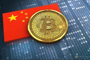 В Китае государственное новостное агентство потребовало регулирования для криптовалют