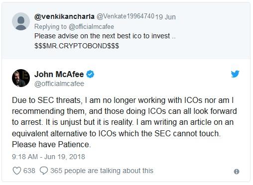 МакАфи отказывается от продвижения ICO