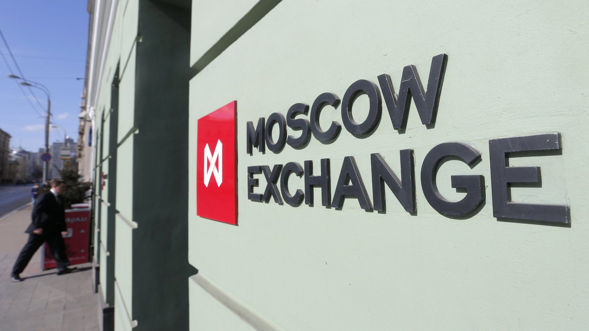 Крупнейший биржевой оператор РФ планирует отображать данные ICO