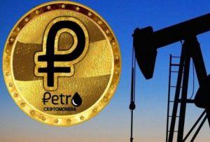 Нефть в обмен на El Petro
