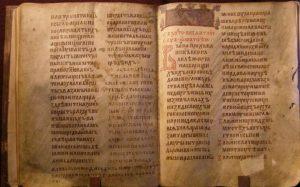Старый орфографический словарь