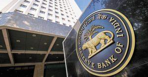 Резервный банк Индии ввел запрет по криптовалютам без изучения ситуации