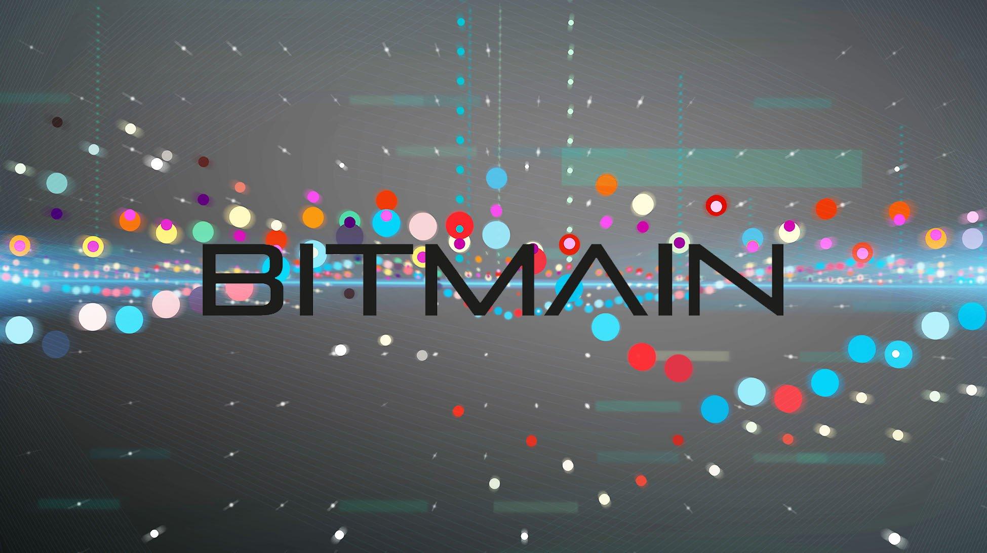 Bitmain решил в три раза увеличить в Израиле исследовательский центр