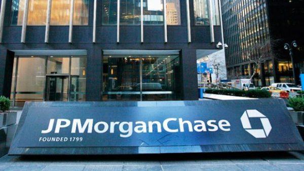 JPMorgan Chase собирается при помощи блокчейн проводить IPO