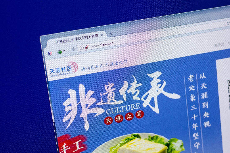 Крупная китайская соцсеть планирует запуск своей криптовалюты
