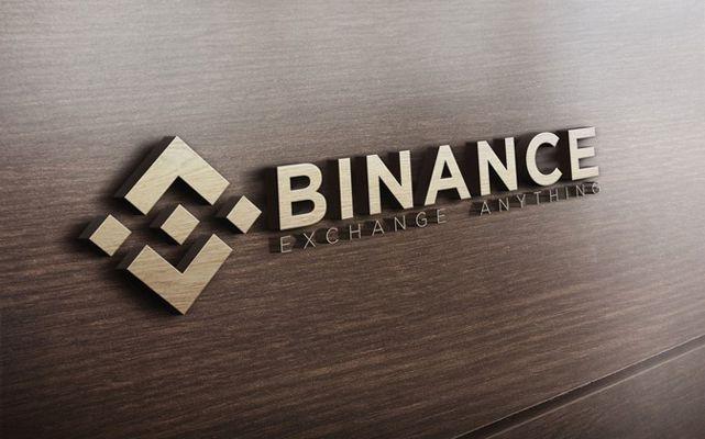 Binance собирается выйти на крупнейший криптовалютный рынок