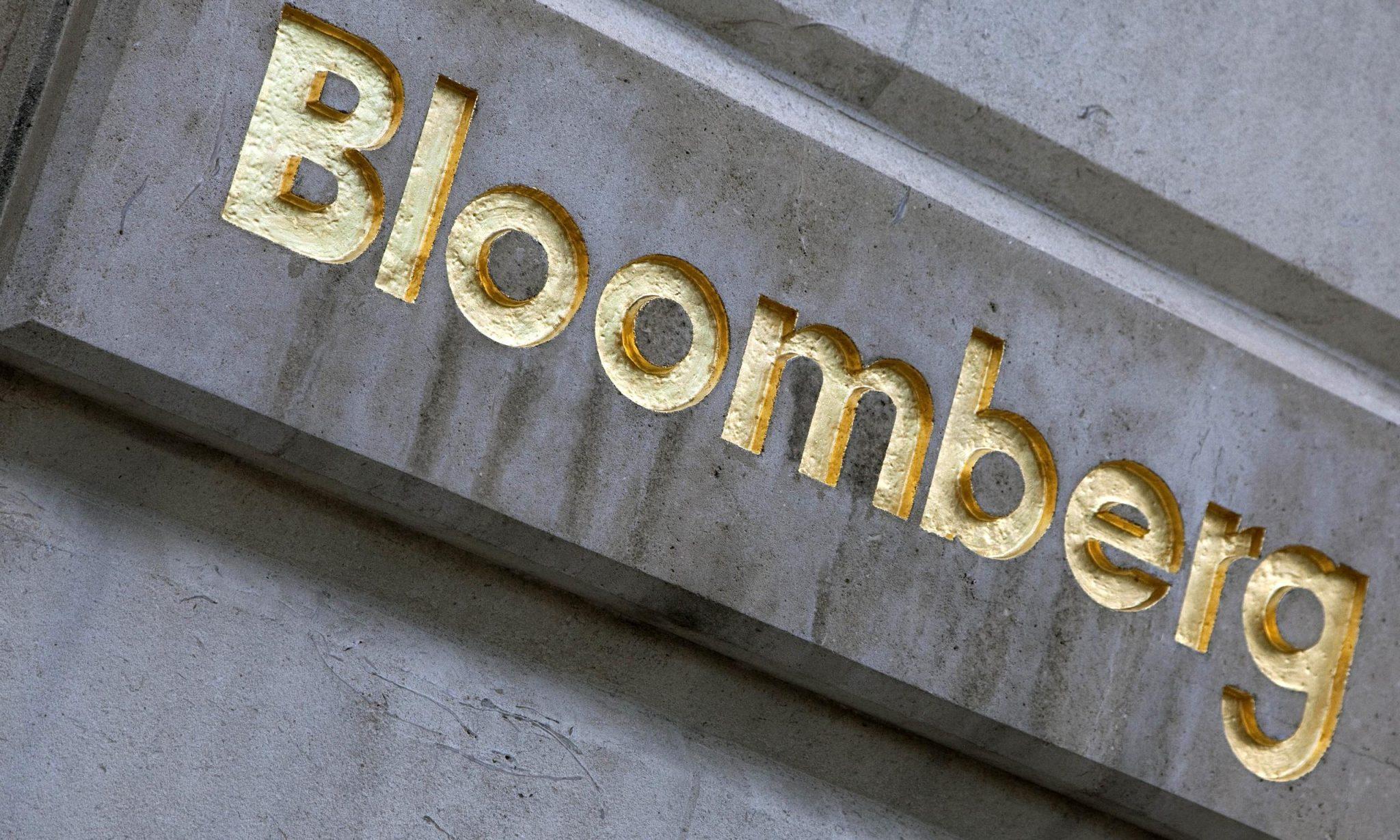 Издание Bloomberg