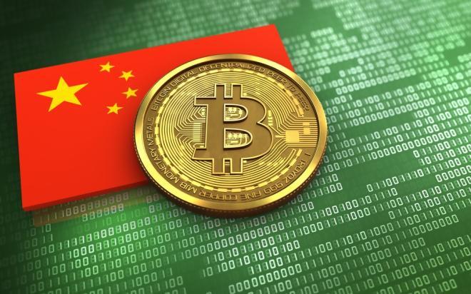 Китайские «эксперты» заявили, что ранее страна контролировала 90% рынка биткоинов