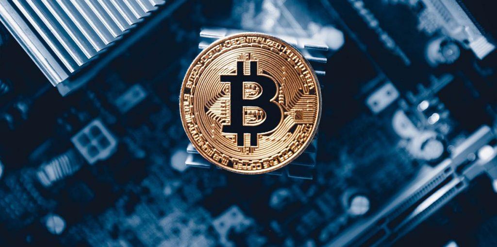 Последний Bitcoin