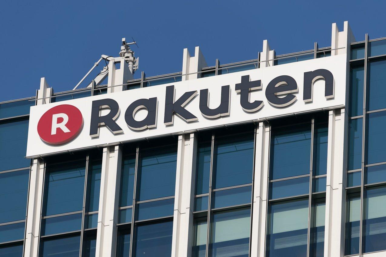 Офис Rakuten