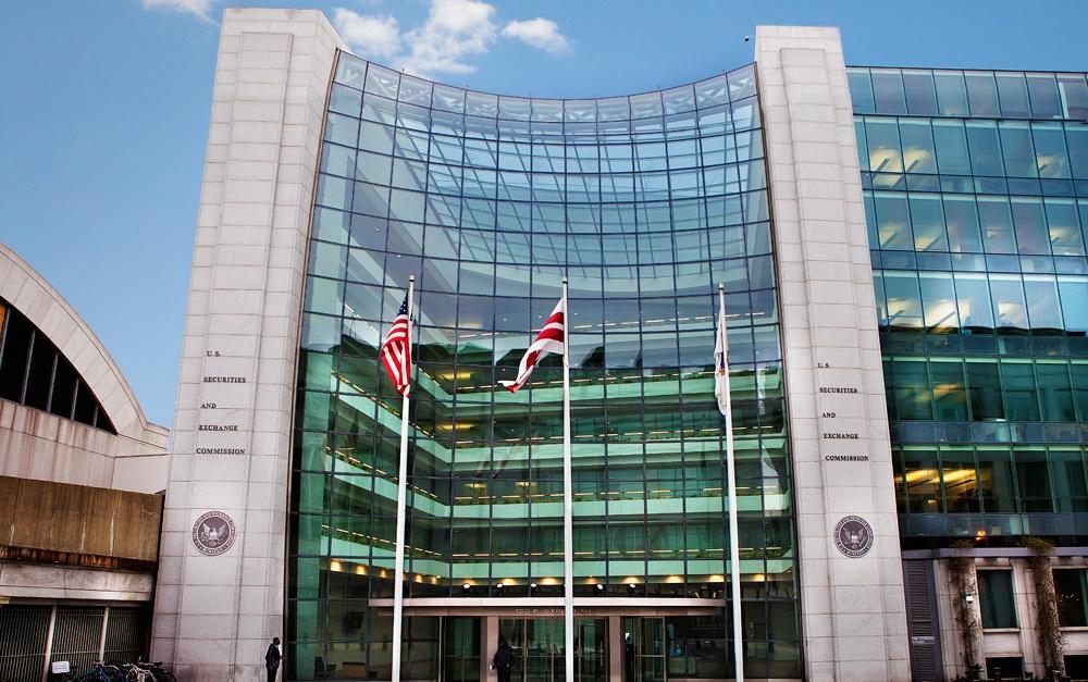 Комиссия по ценным бумагам, SEC