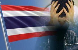 Беглый тайский инвестор отрицает обвинения в причастности к мошенничеству с биткоинами