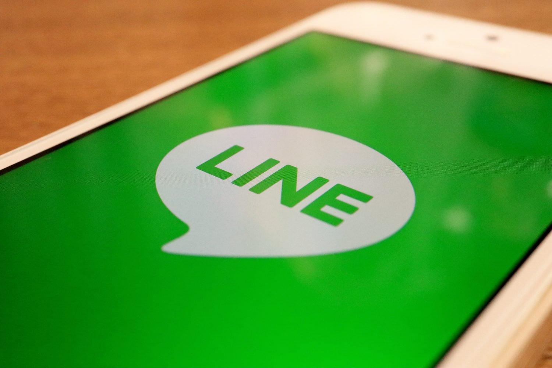 LINE открывает венчурный фонд на $10 млн. для криптостартапов