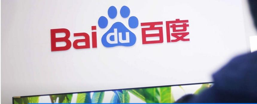 Baidu чистит форумы от крипто-тематики