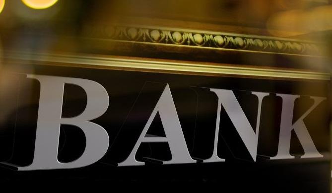 В Австралии может появиться первый криптовалютный банк