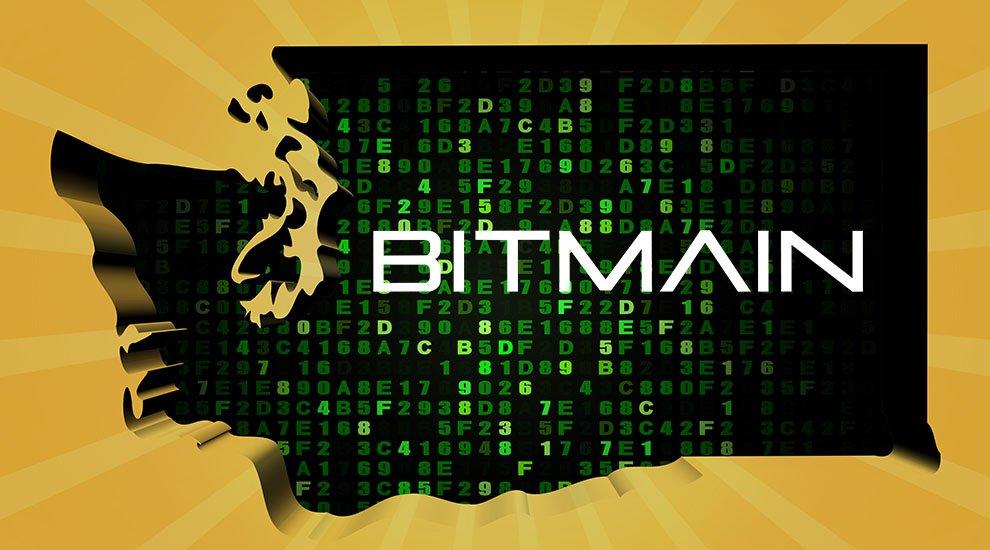 Bitmain не будут финансировать крупные инвесторы