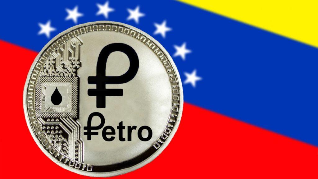 Президент Венесуэлы потребовал от финучреждений принять Petro