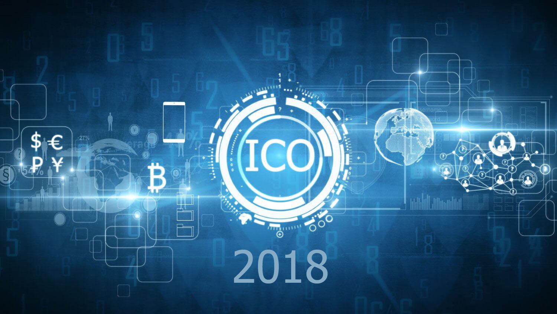 Что будет с рынком ICO в 2018 году?