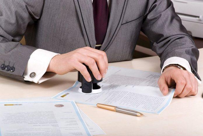 Финансовая лицензия