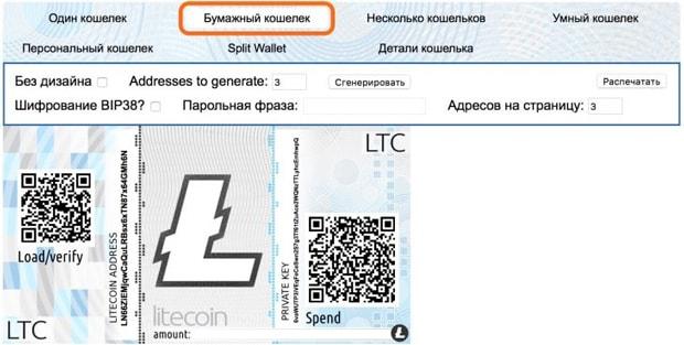 liteadress.org