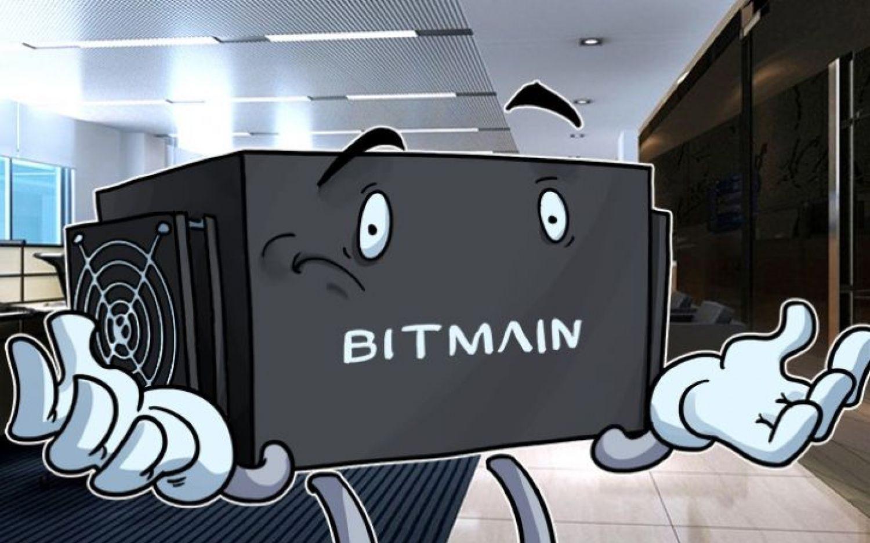 В Китае говорят о возможном провале IPO Bitmain